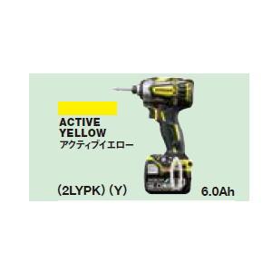 【楽天ランキング1位】 日立工機 コードレス インパクトドライバー WH14DDL2 2LYPK Y, SH shop 1b1f3d35
