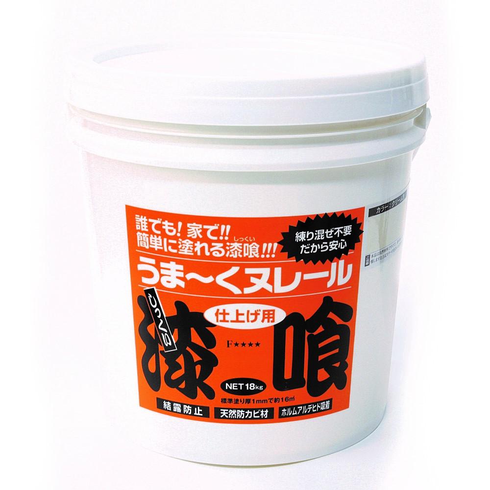 日本プラスター 漆喰うま~くヌレール 18kg 黄土色