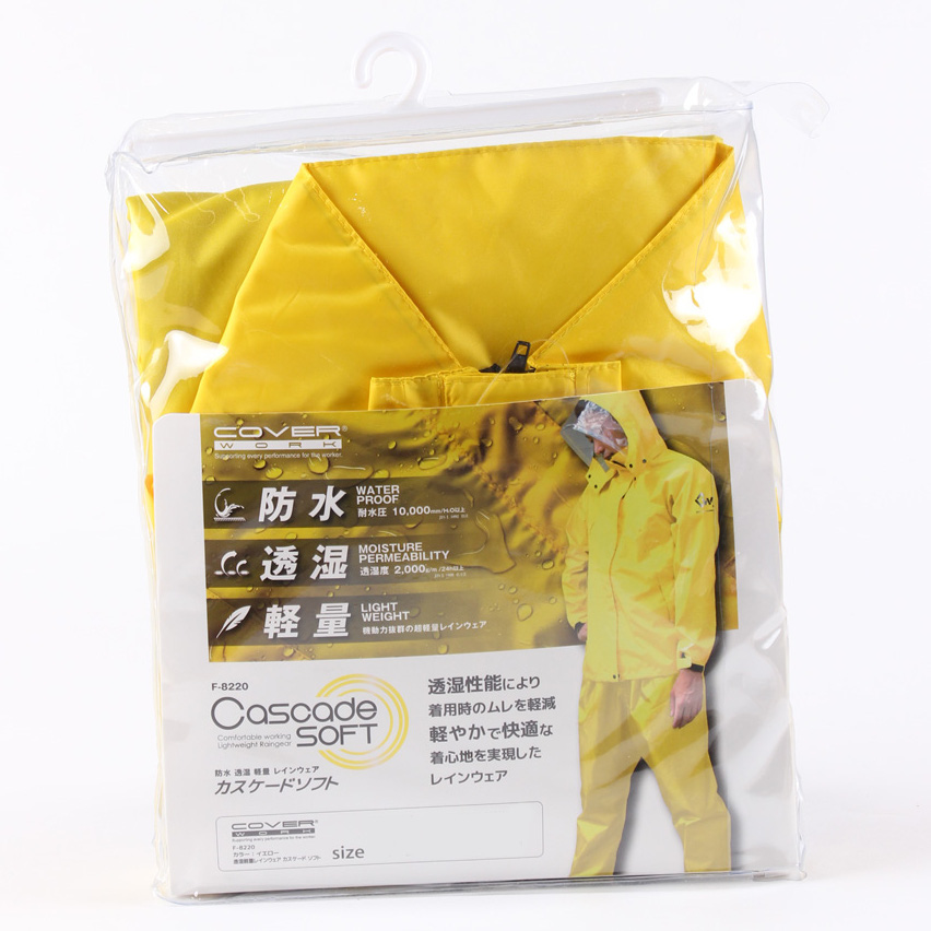 COVER WORK(カヴァーワーク) レインウェア 軽量透湿 4Lサイズ イエロー カスケード 雨具 上下 F-8220