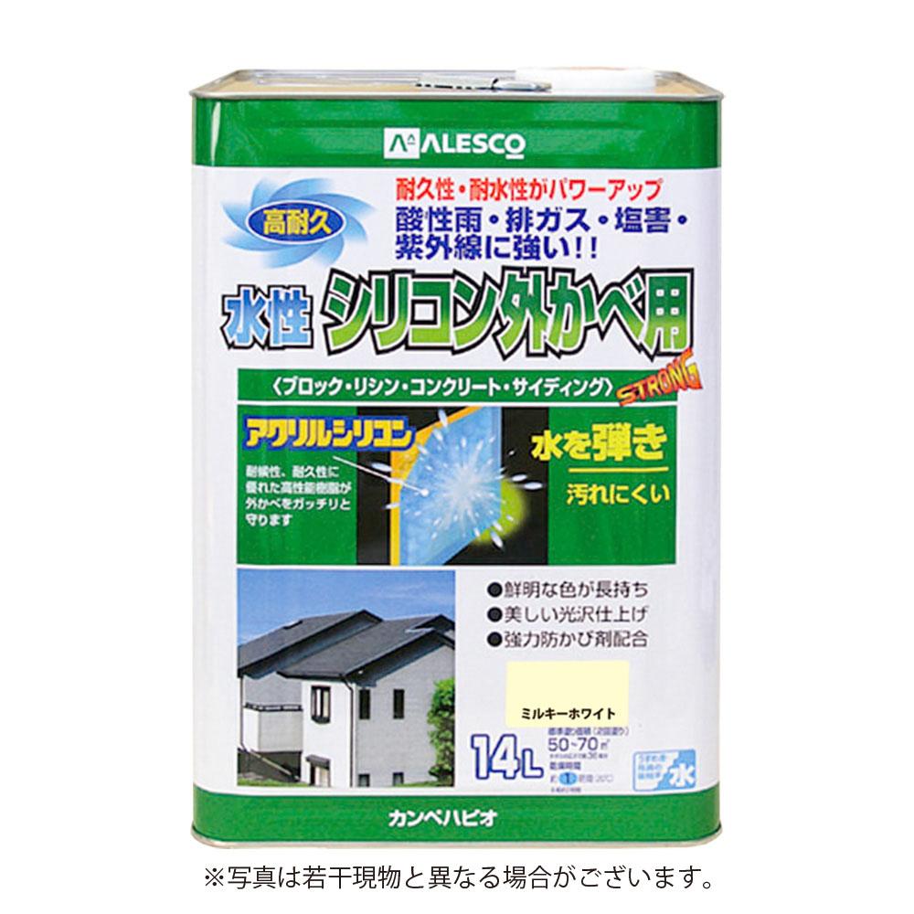 カンペハピオ水性シリコン外かべ用 【14L】 ミルキーホワイト