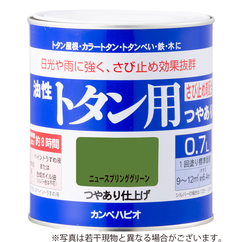 カンペハピオ油性トタン用 0.7L ニュースプリンググリーン アウトレット 店