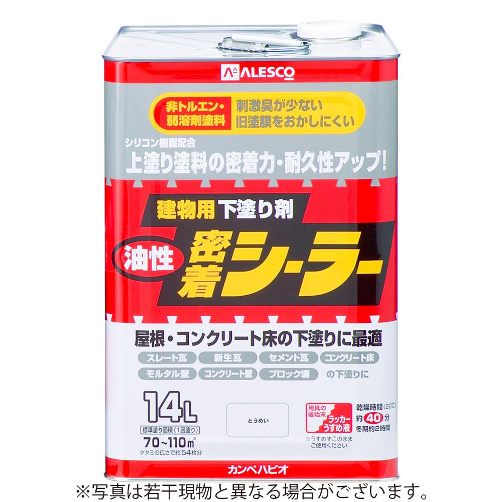 カンペハピオ 油性密着シーラー 【14L】[とうめい]