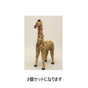 【大型便・時間指定不可】武田コーポレーション 座れる動物 アニマルシリーズ キリン 5-SD91K 2個セット