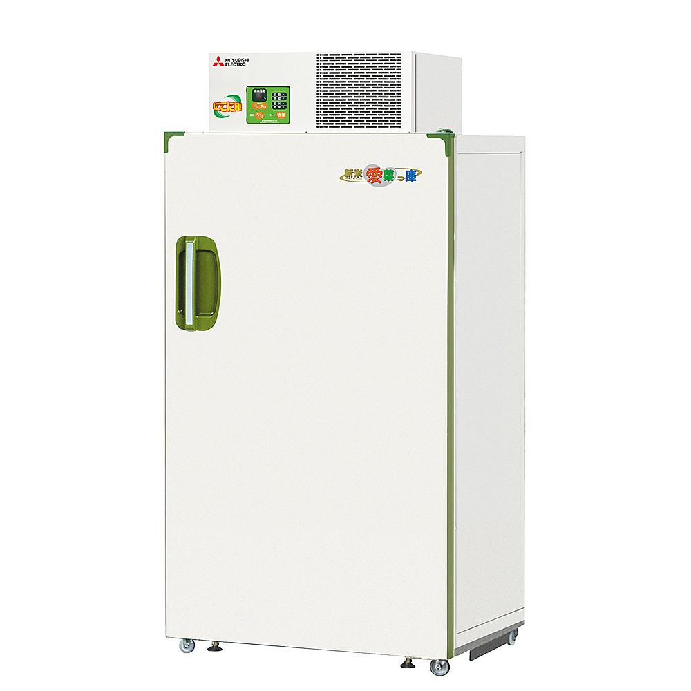 【メーカー直送】【設置サービス付】 三菱電機 二温度帯保冷庫 14袋タイプ MTR820VN 新米愛菜っ庫