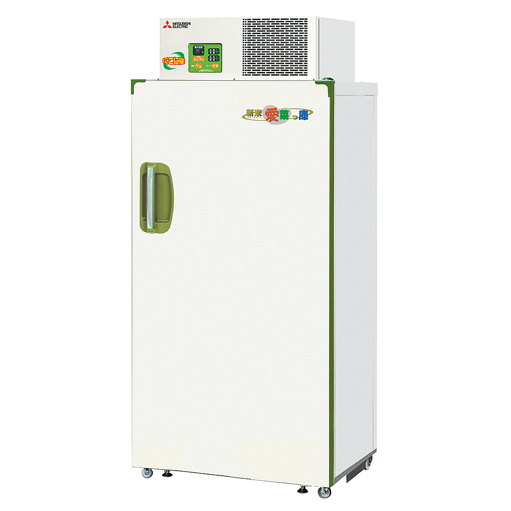 【メーカー直送】【設置サービス付】 三菱電機 二温度帯保冷庫 7袋タイプ MTR510VN 新米愛菜っ庫