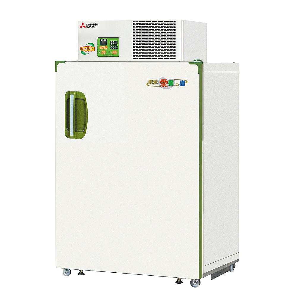 【メーカー直送】【設置サービス付】 三菱電機 二温度帯保冷庫 10袋タイプ MTR600VN 新米愛菜っ庫