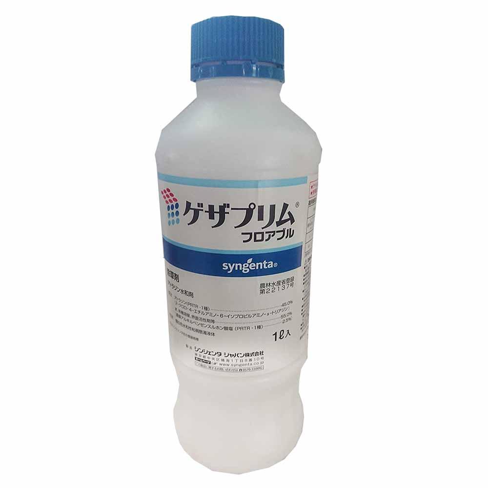 シンジェンタジャパン 公式サイト 買収 ゲザプリムフロアブル 1L