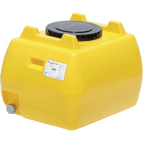 【メーカー直送 代引不可】スイコー HLT ホームローリータンク 200L レモン色