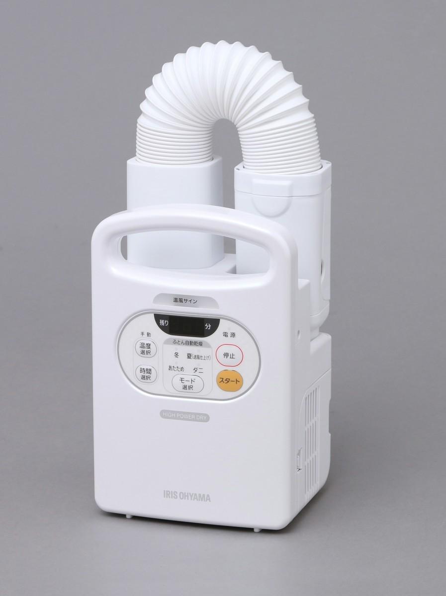 アイリスオーヤマ ふとん乾燥機 カラリエ FK-C2-WP パールホワイト