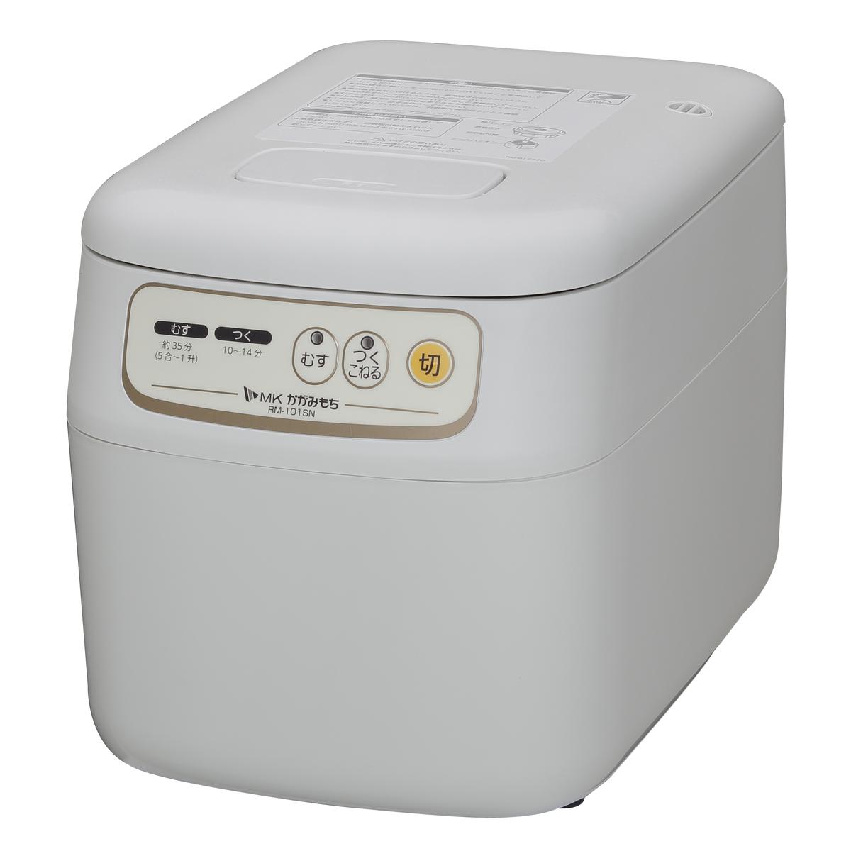 エムケー精工 餅つき機 かがみもち 1升タイプ RM101SN もちつき