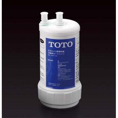 TOTO 浄水カートリッジ 13物質除去・ビルトイン TH634-2