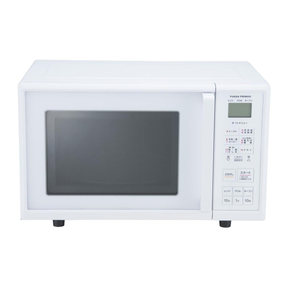 ユアサ オーブンレンジ PRV-201 W