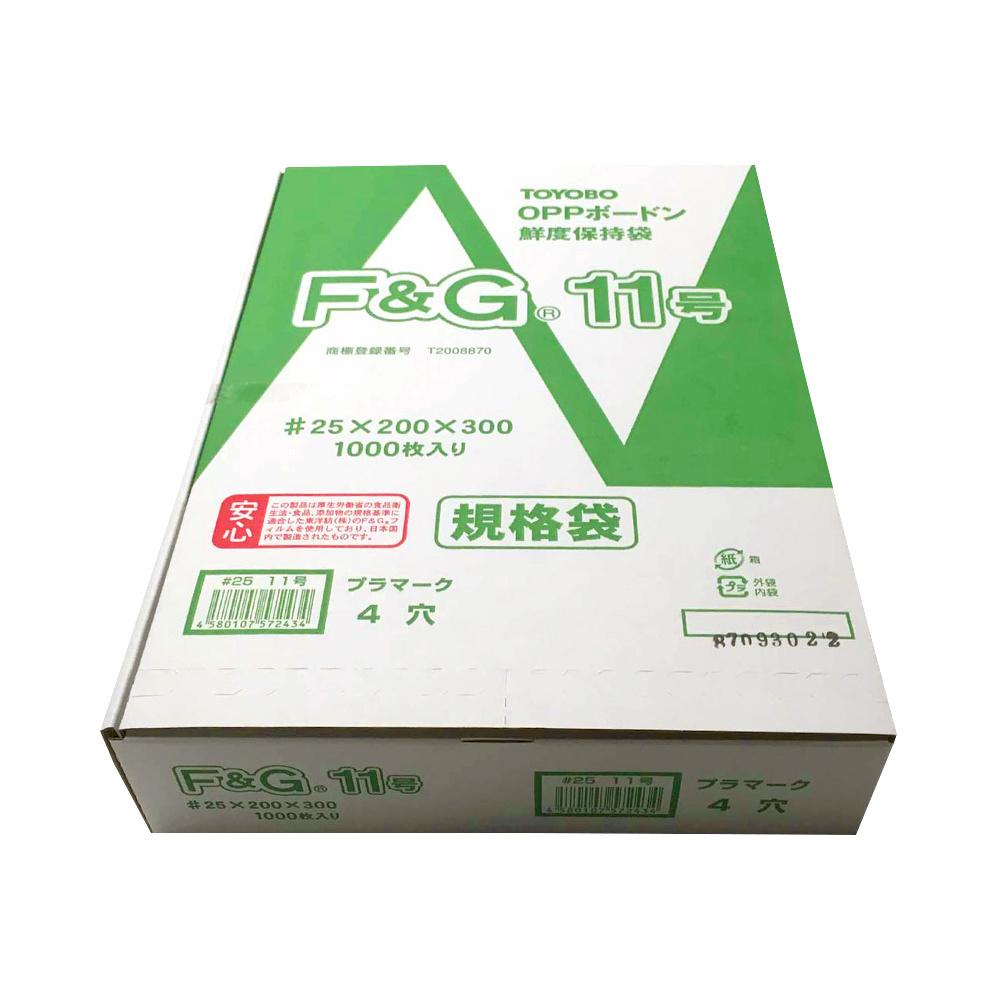 エヌ アイ シー 超激安特価 FGボードン袋 #25 FG#25114H 1000枚 定番の人気シリーズPOINT(ポイント)入荷 100枚入×10パック 11号 4穴
