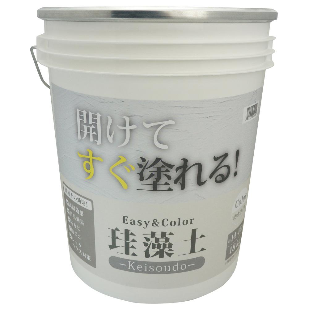 ワンウィル EASY&COLOR 珪藻土 18kg ホワイト