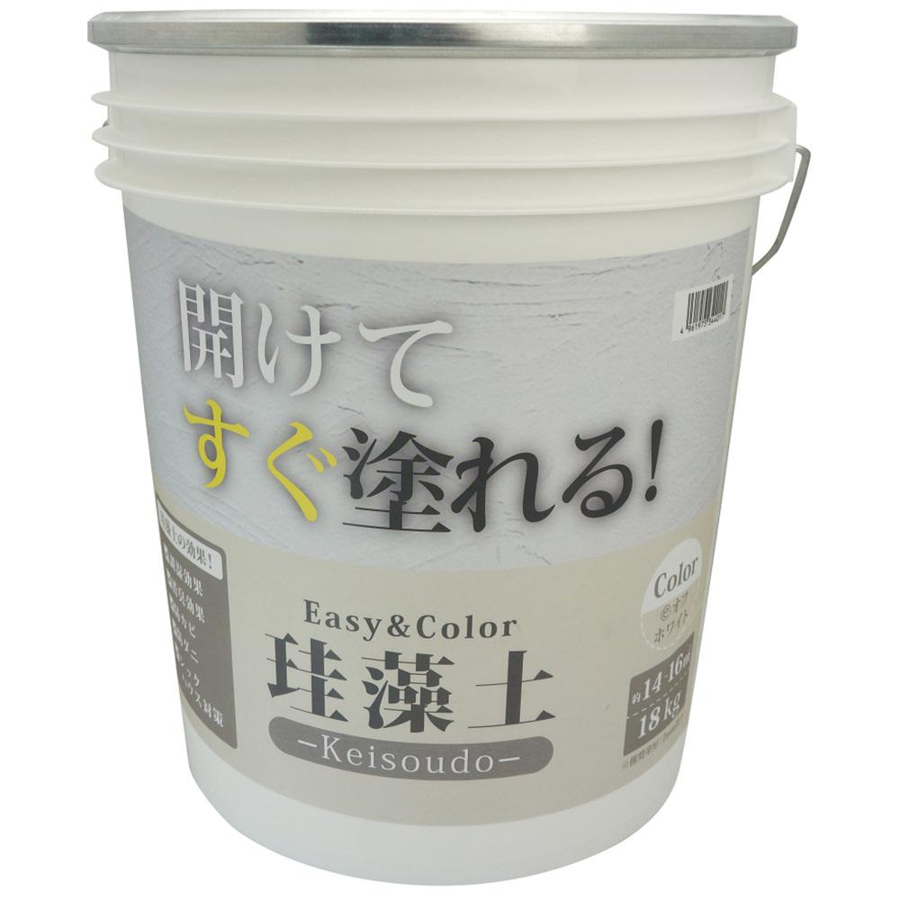 ワンウィル EASY&COLOR 珪藻土 18kg オフホワイト