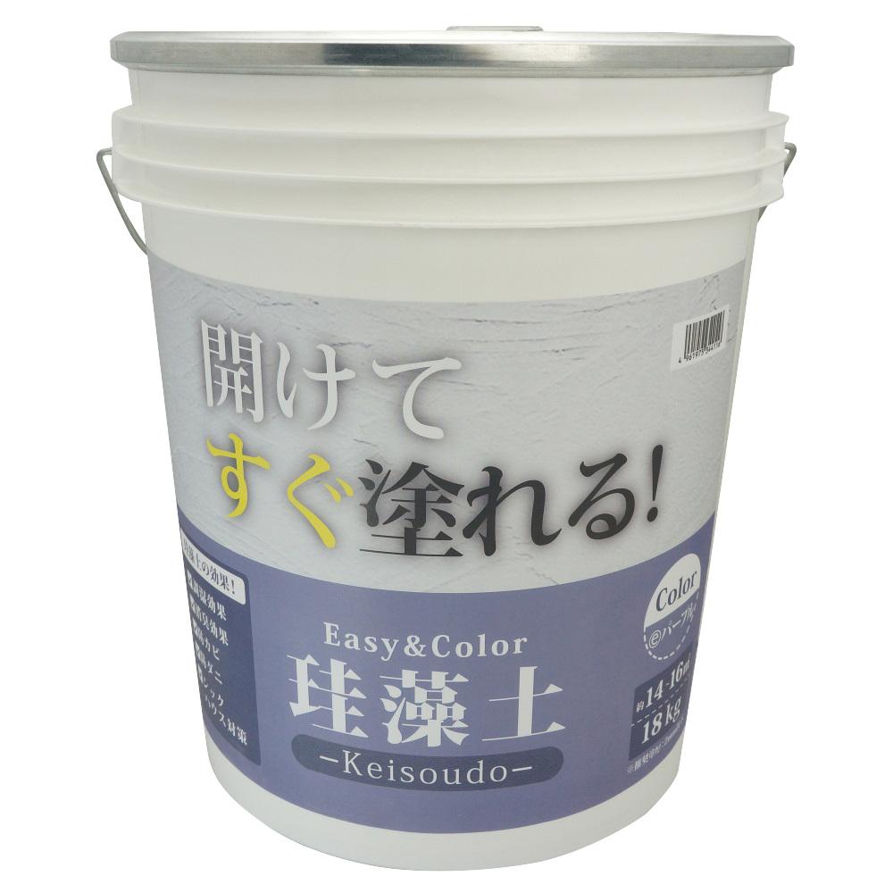 ワンウィル EASY&COLOR 珪藻土 18kg パープル