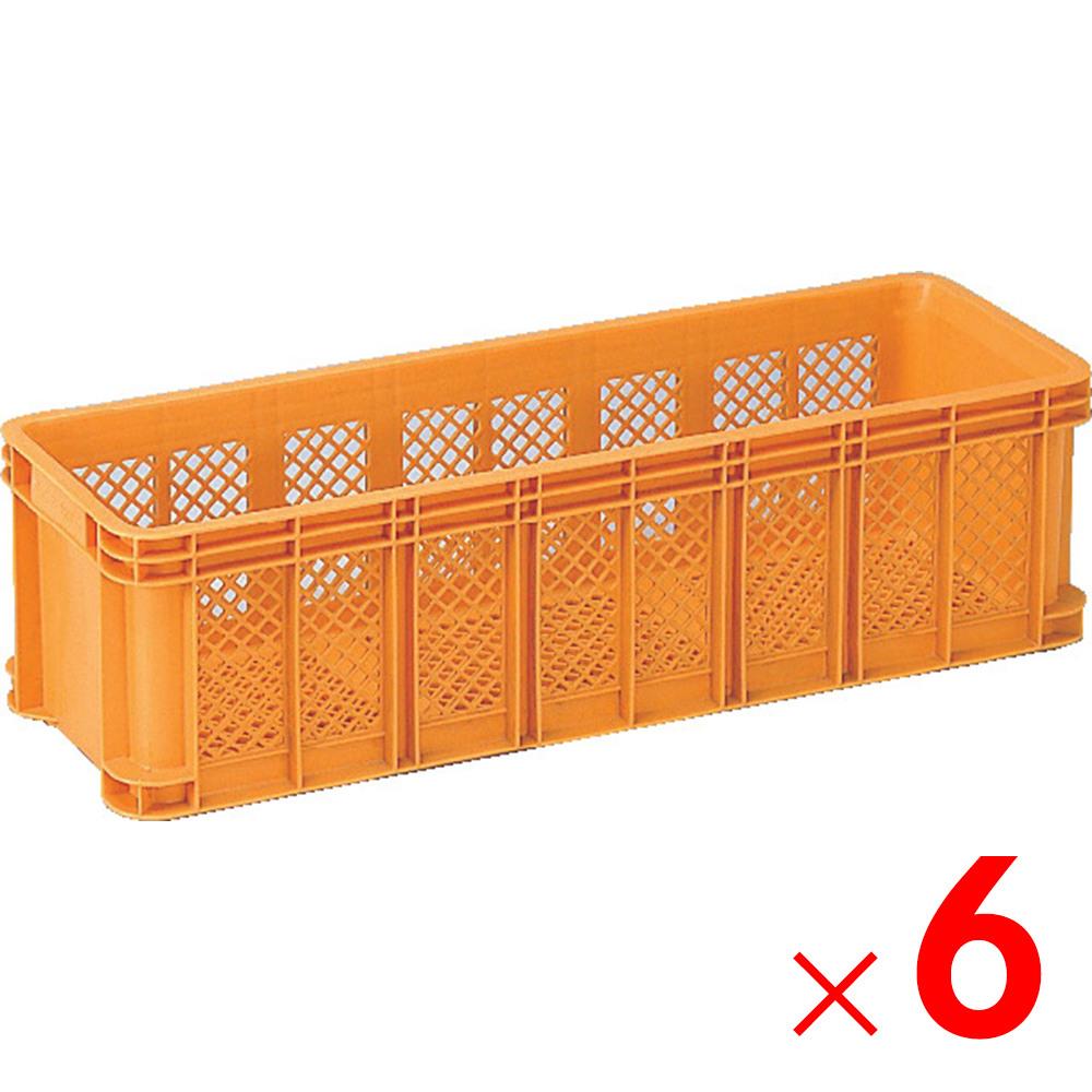 【メーカー直送 代引不可】サンコー サンテナーB#55-1 オレンジ 6個 105300 セット販売