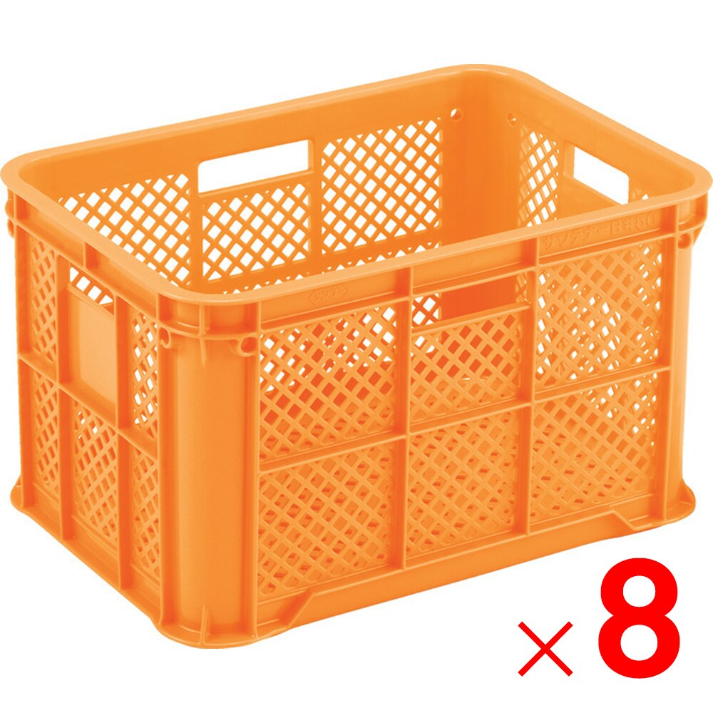 【メーカー直送 代引不可】サンコー 玉コン タマコン オレンジ 8個 104804 セット販売