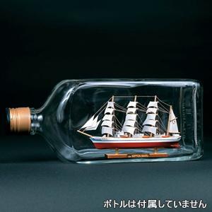 ウッディジョー 木製帆船模型 ボトルシップ 日本丸[レーザーカット加工]