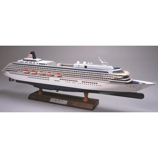 ウッディジョー 木製帆船模型 1/350 飛鳥2 レーザーカット加工