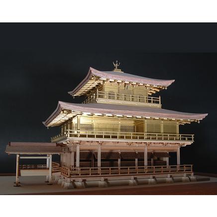 ウッディジョー 木製建築模型 【1/75 鹿苑寺 金閣・ゴールド仕様】レーザーカット加工