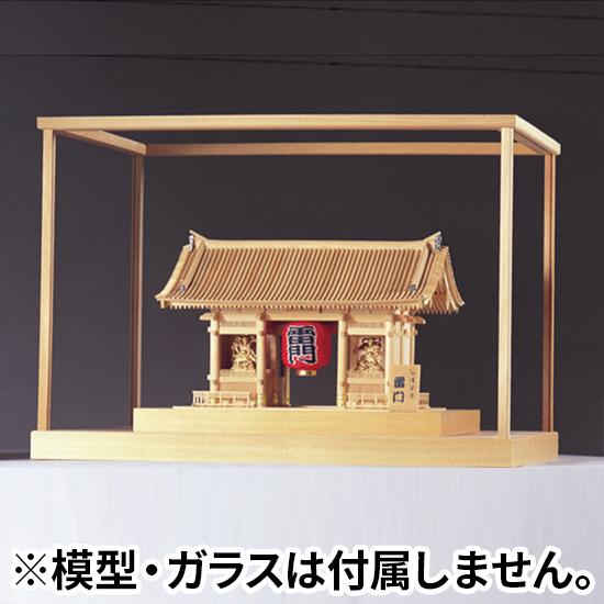 ウッディジョー 木製建築模型ケースG