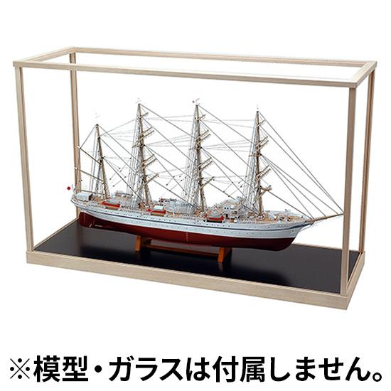 ウッディジョー 木製帆船模型ケース4型
