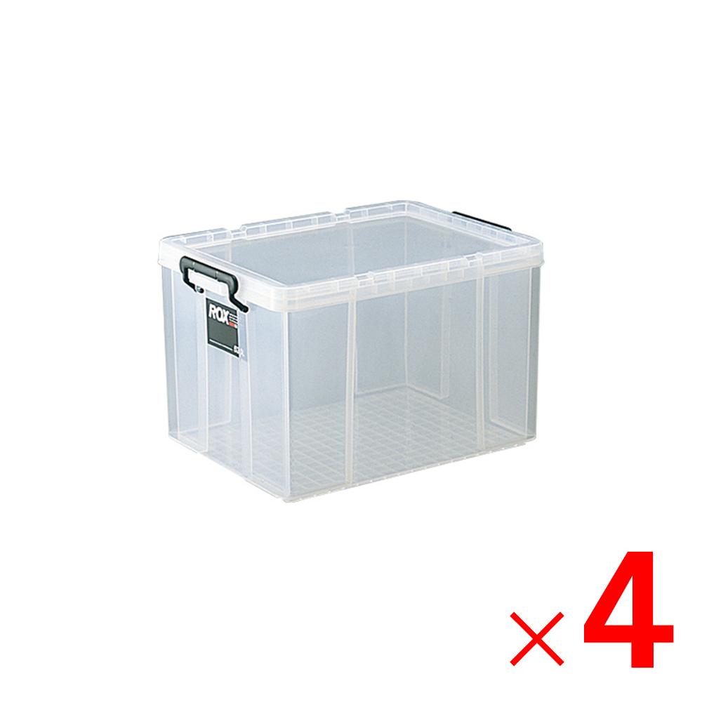 【大型便・時間指定不可】天馬 クローゼット収納 ロックス 530L 収納ケース×4個 ケース販売