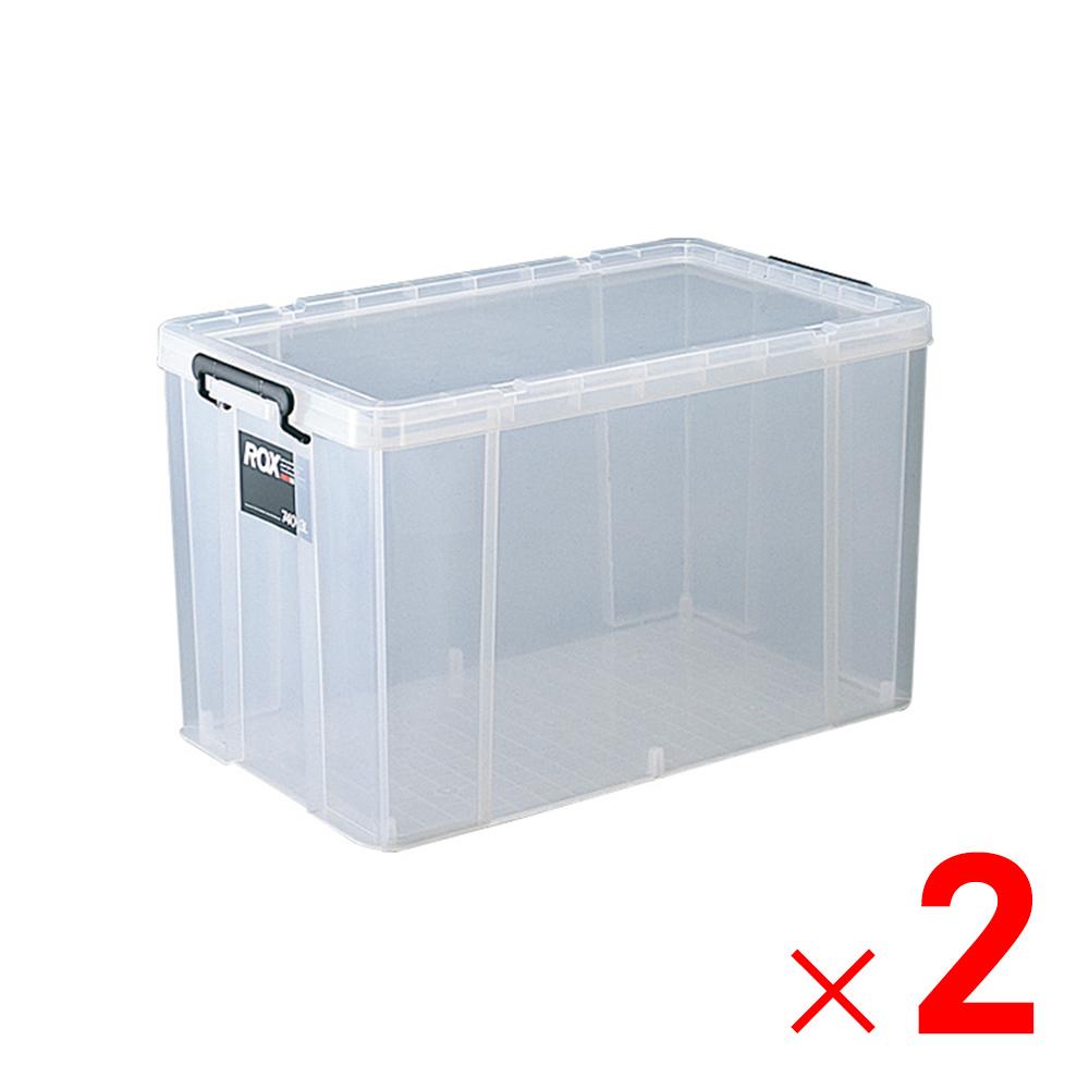 【大型便・時間指定不可】天馬 クローゼット収納 ロックス 740-3L 収納ケース×2個 ケース販売