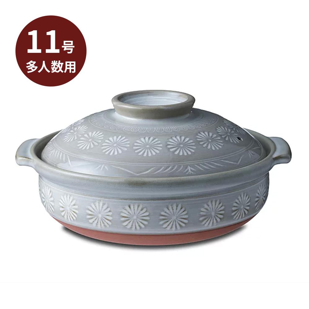 銀峯 花三島 メーカー直売 11号鍋 土鍋 数量は多 多人数用