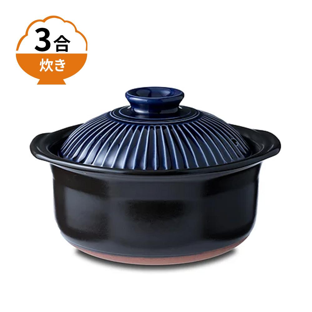 銀峯 菊花 ごはん鍋 3合炊き 瑠璃 土鍋