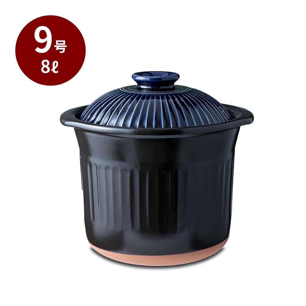 銀峯 菊花 スープ鍋 9号 瑠璃 土鍋
