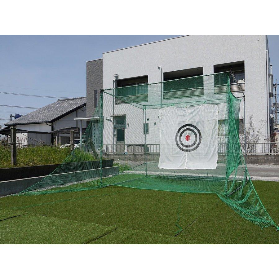 【大型便・時間指定不可】[2梱包]南栄工業 ゴルフターゲット 返球・大型据置式 GTR-300 ゴルフネット