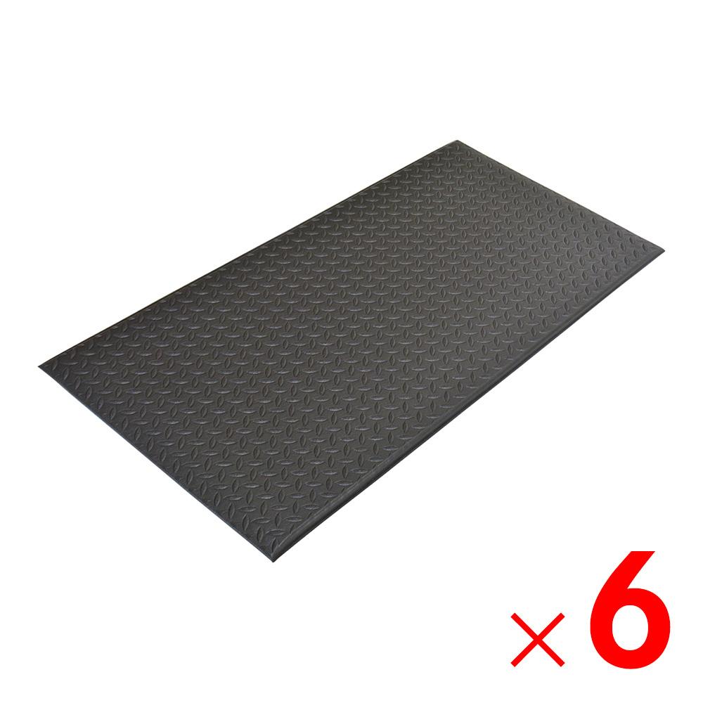 八幡ねじ 疲労軽減マット 900×450 BK ケース販売 全商品オープニング価格 縞鋼板模様 ×6枚 店