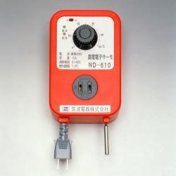 農電電子サーモ 単相100V 10A 【加温冷却兼用】 ND-610 サーモスタット 【メーカー直送・代引不可】