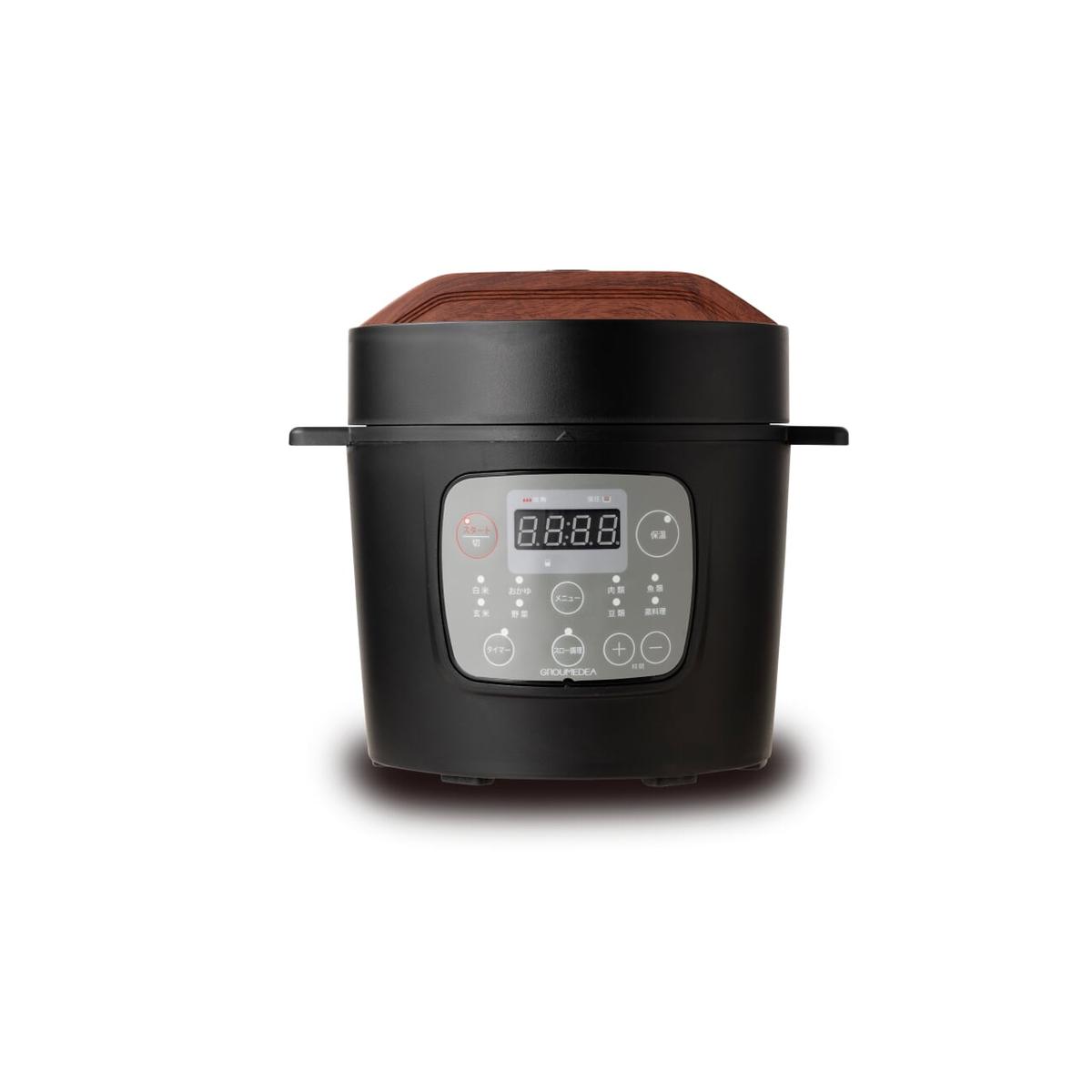 ユアサ 電気圧力鍋 メーカー公式 YBW20-70B 春の新作