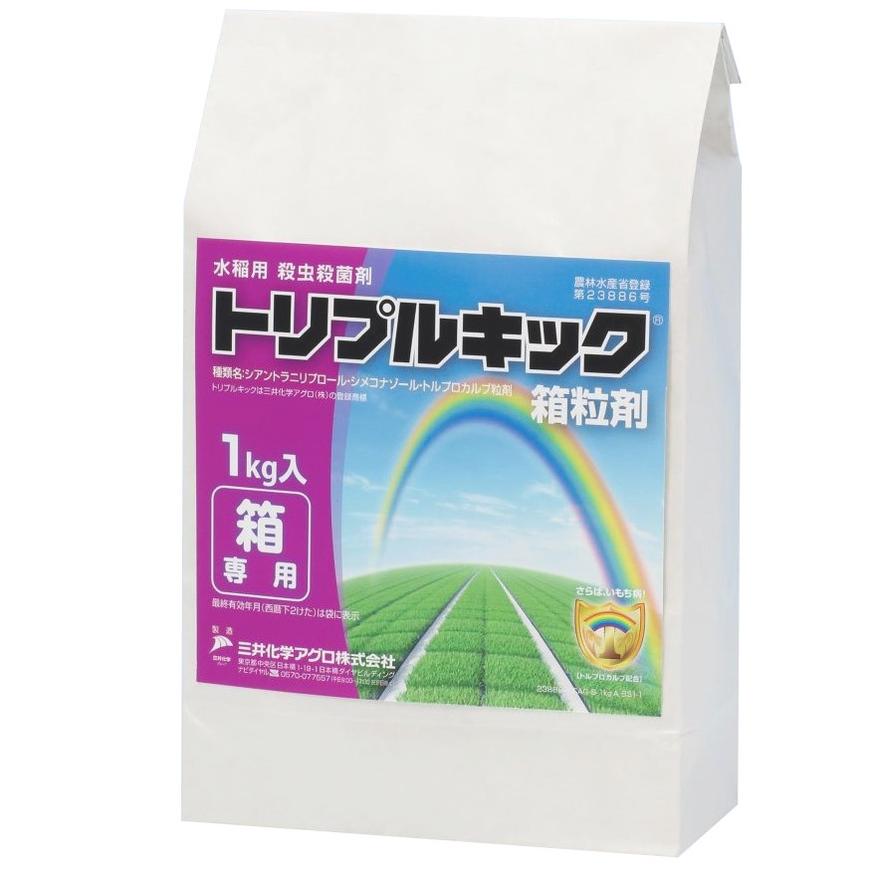 トリプルキック箱粒剤 お値打ち価格で 1kg 最安値に挑戦