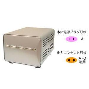 カシムラ 海外国内用大型変圧器 220-240V/550VA WT-11EJ