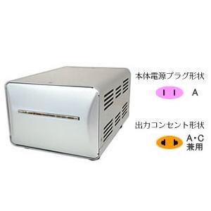 カシムラ 海外国内用変圧器 220-240V/2000VA WT-14EJ