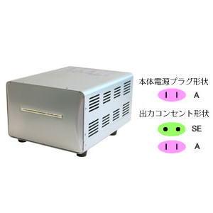 カシムラ 海外国内用変圧器 220-240V/3000VA WT-15EJ