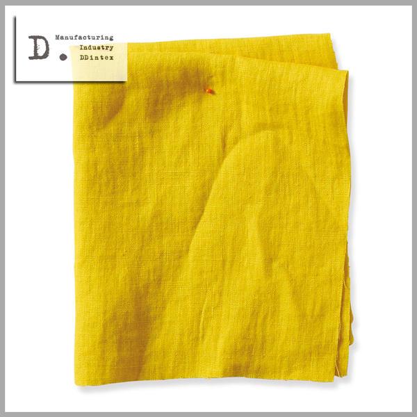 ◆マラソン!ポイント10倍!◆【送料無料!】【smtb-TK】DDintex(ディーディーインテックス)Multi Cover【マルチカバー】Natura(ナトゥーラ) 色:YE 200×200(S)