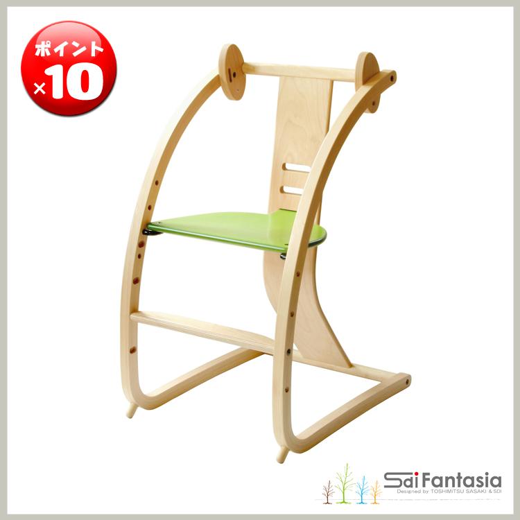 ◇ポイント10倍◇【佐々木敏光 Sdi Fantasia】日本製Baby chair 【ベビーチェア】BAMBINI バンビーニ フレーム色:ナチュラル 座面色:グリーン【値下げしました】