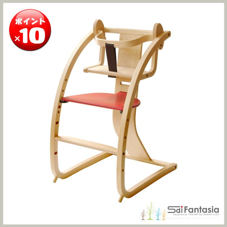 ◇ポイント10倍◇【佐々木敏光 Sdi Fantasia】日本製Baby chair 【ベビーチェア】BAMBINI バンビーニ(ベビーセット付)フレーム色:ナチュラル 座面色:レッド【値下げしました】