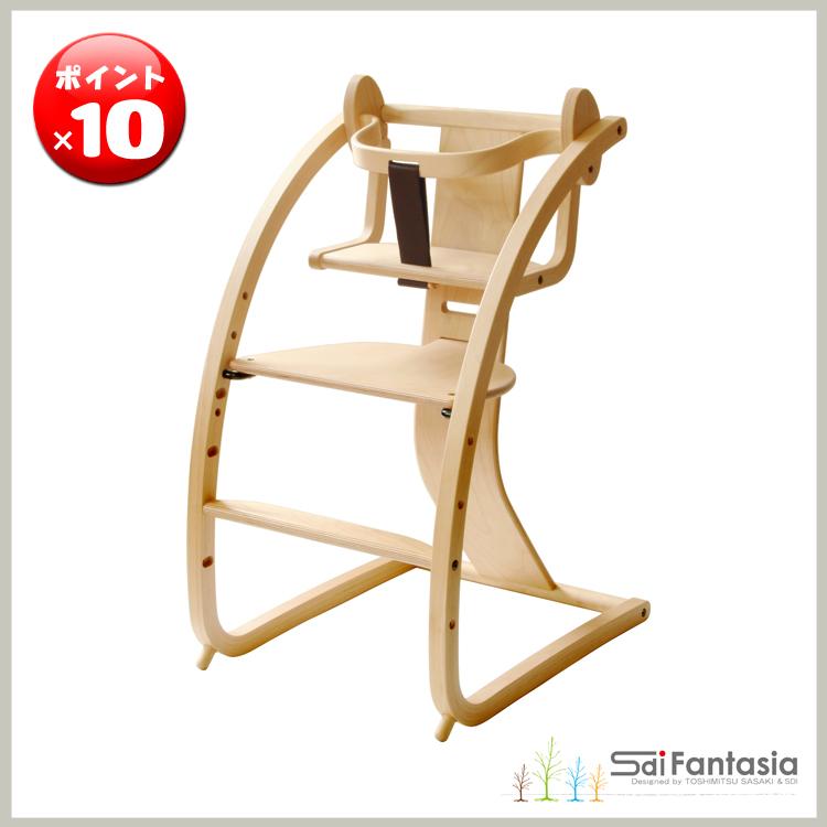 ◇ポイント10倍◇【佐々木敏光 Sdi Fantasia】日本製Baby chair 【ベビーチェア】BAMBINI バンビーニ(ベビーセット付)フレーム色:ナチュラル 座面色:ナチュラル【値下げしました】