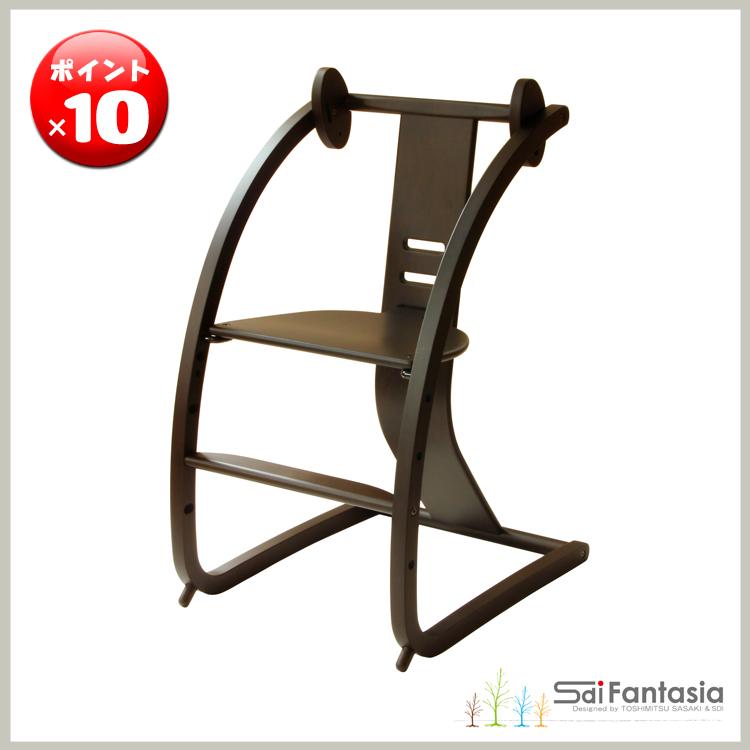 ◇ポイント10倍◇【佐々木敏光 Sdi Fantasia】日本製Baby chair 【ベビーチェア】BAMBINI バンビーニフレーム色:ダークブラウン 座面色:ダークブラウン【値下げしました】