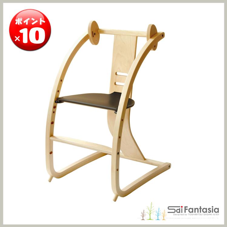 ◇ポイント10倍◇【佐々木敏光 Sdi Fantasia】日本製Baby chair 【ベビーチェア】BAMBINI バンビーニ フレーム色:ナチュラル 座面色:ダークブラウン【値下げしました】