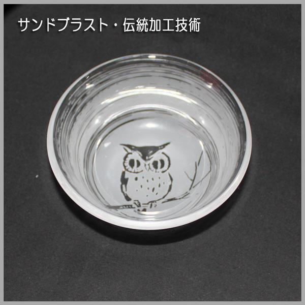 ◆スーパーセール限定!◆小鉢(中)2枚セットサンドブラスト加工2点限り/限定/最後2点/大特価/1814円