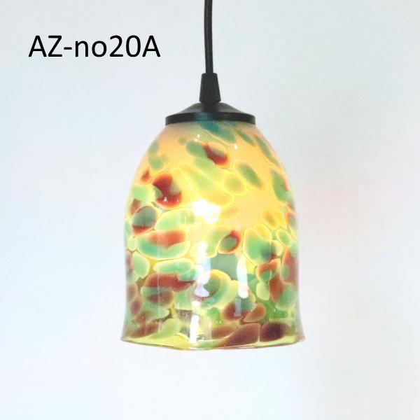 ペンダントライト ペンダントランプ ライト ランプシェード pink ピンク カフェ風ランプ 照明 az-no20series Azzurro Glass Studio 東敬恭