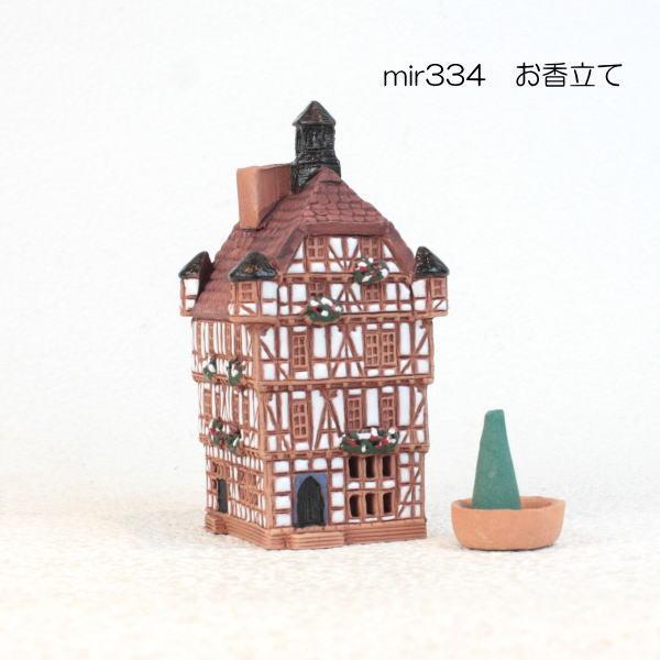 お香立て 陶器製 本物 ハウス型 リトアニア製 お値打ち価格で mir334 輸入インテリア小物 ハウス型リトアニア製 コーン型