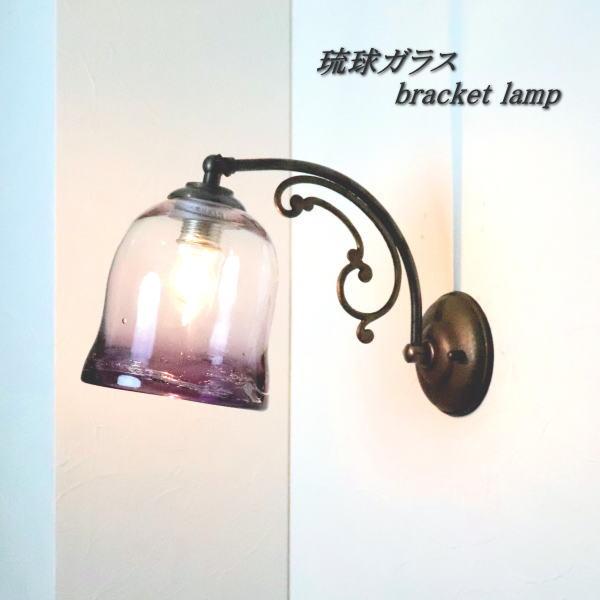 ウォールライト 壁掛け照明 ブラケットランプ fc-w10ay-ryukyu14s
